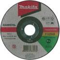 MAKITA P-52940 kotúč rezný na kameň 125x3,2x22mm